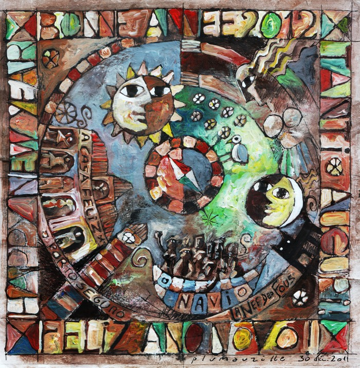 Carte de voeux 2012